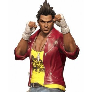 dead-alive-6-diego-leather-jacket