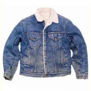 GTA 5 Trevor Philips Jacket